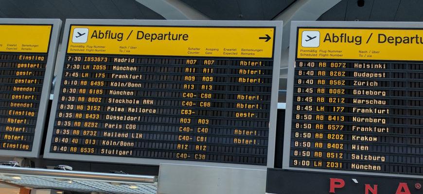Аэропорт Тегель - Берлин