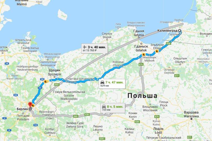 Карта маршрута Калининград - Берлин