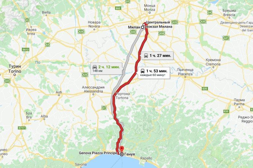 Карта маршрута Милан - Генуя