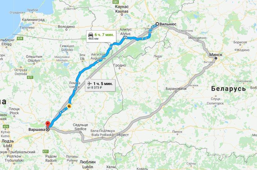 Карта маршрута Вильнюс - Варшава