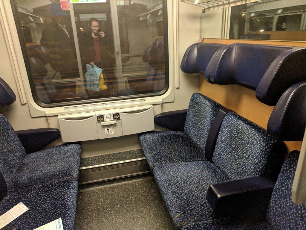 Сидячие места