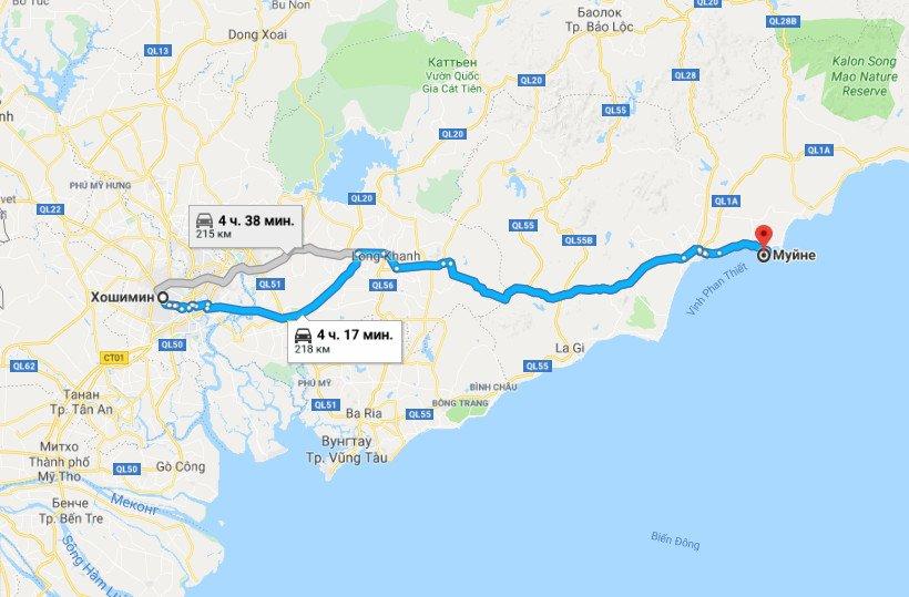 Карта маршрута Хошимин - Муй Нэ