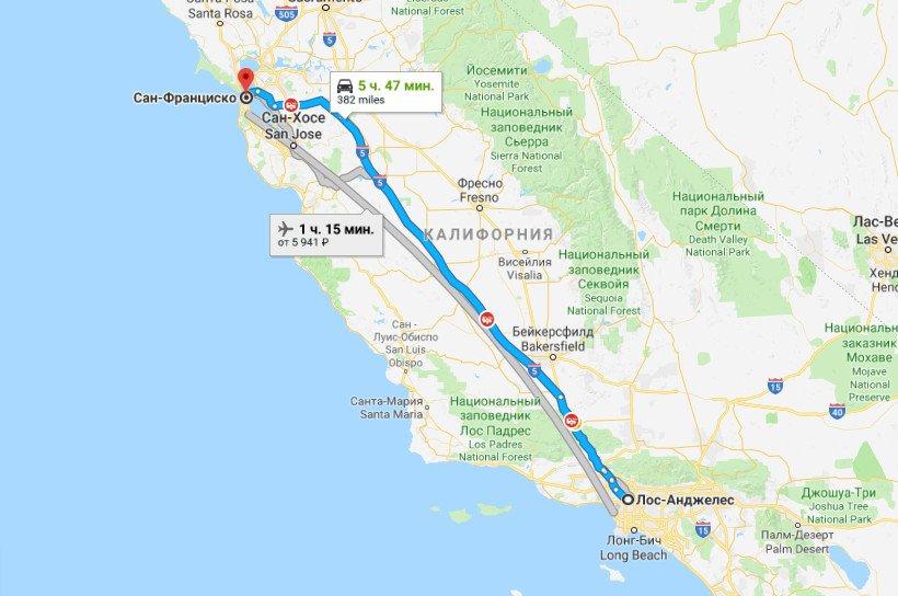 Карта маршрута Лос-Анджелес - Сан-Франциско