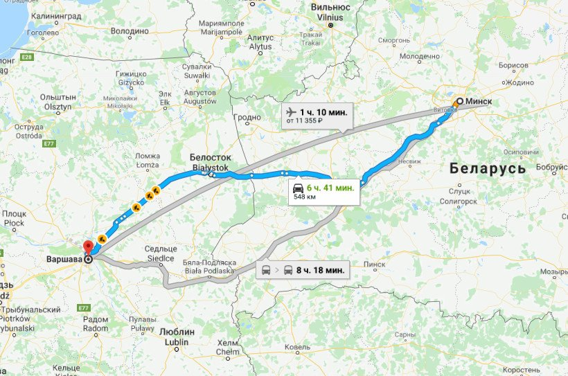 Карта маршрута Минск - Варшава
