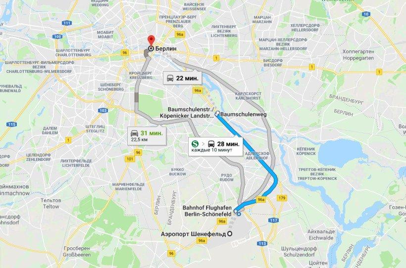 Карта маршрута Шенефельд - Берлин