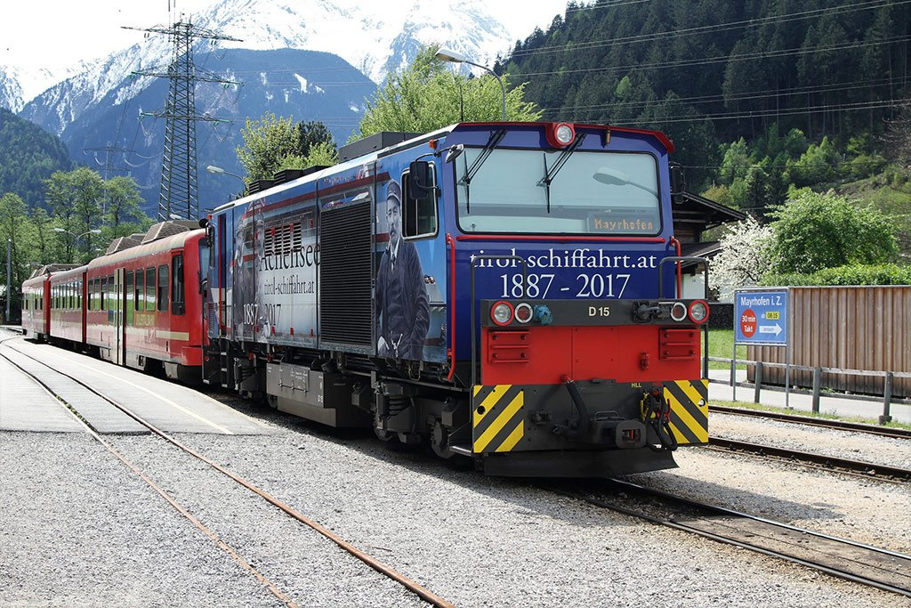 Поезд в Майрхофене
