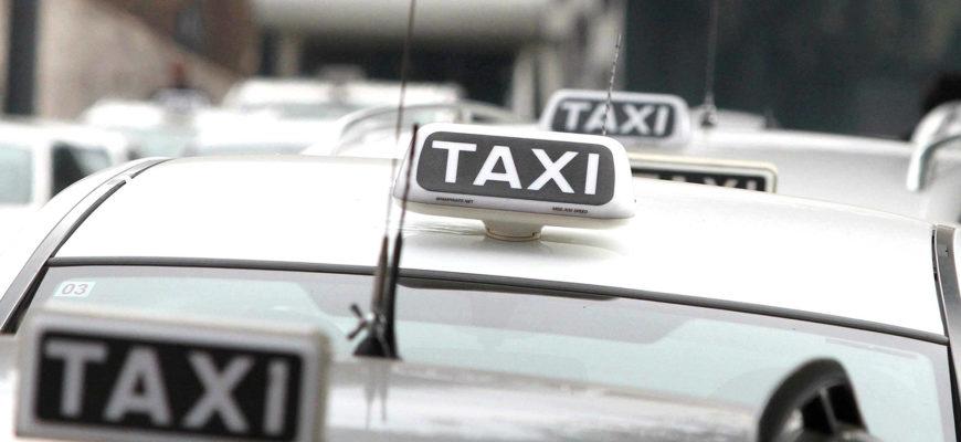 Сколько стоит такси в Риме