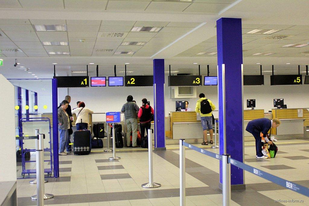 Устройство аэропорта