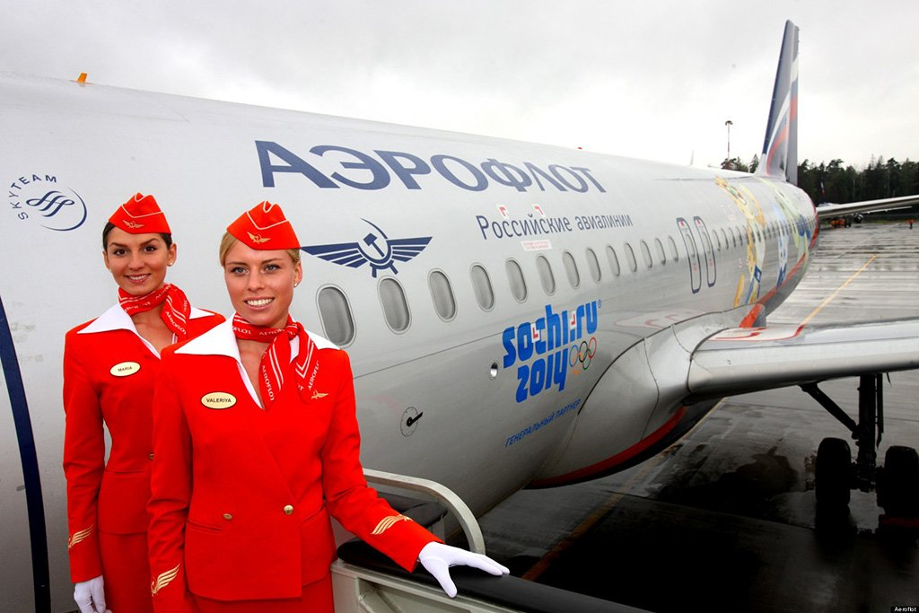 Компания Аэрофлот