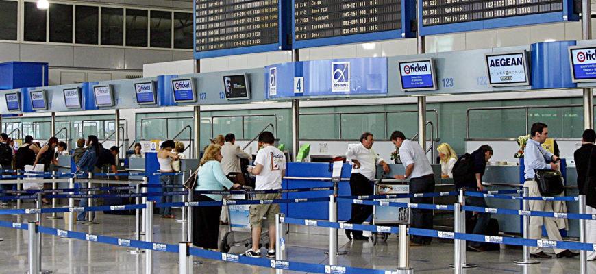 За сколько часов до вылета нужно быть в аэропорту