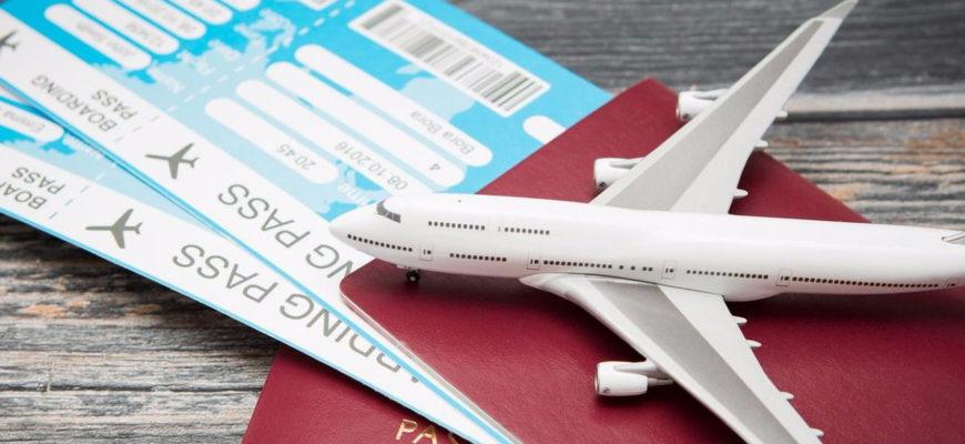 Купить билет на самолет по просроченному паспорту