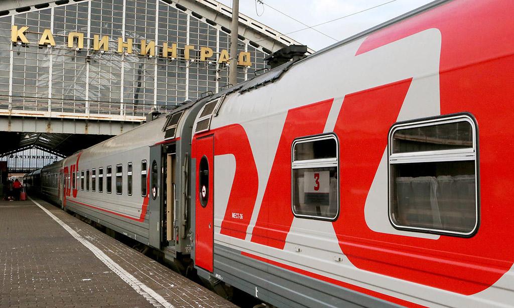 Поезд в Калининграде