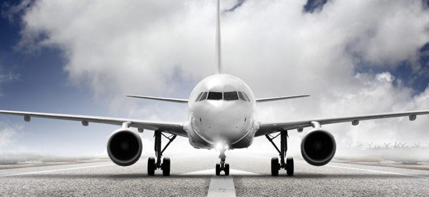 Таксы и сборы на авиабилеты