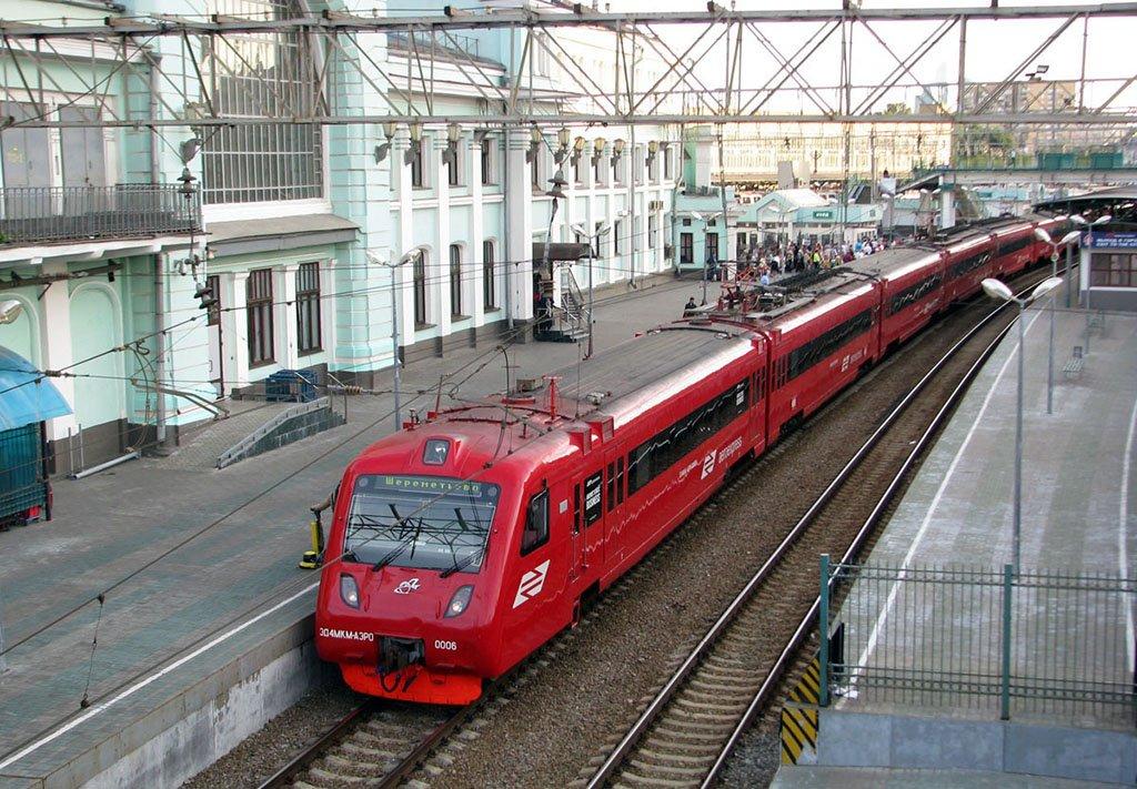 Аэроэкспресс на Белорусском вокзале