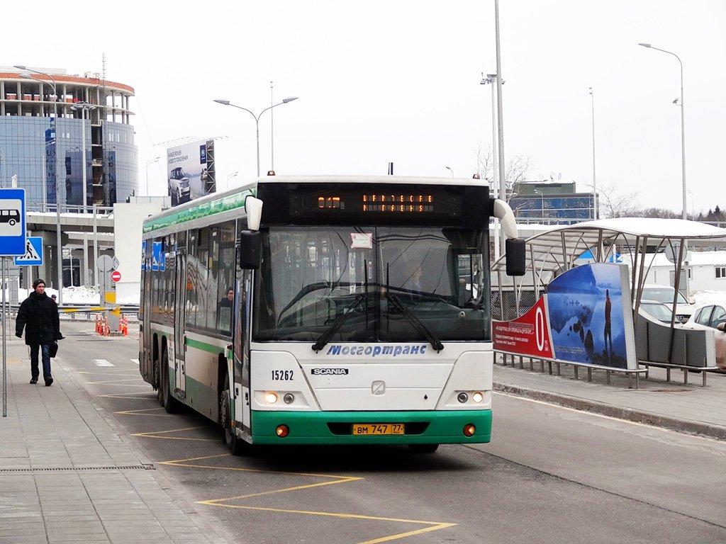 Автобус в Шереметьево