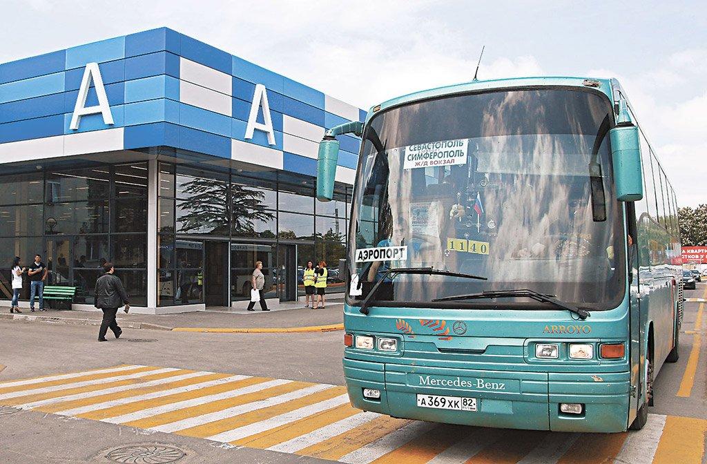 Автобус в Ялту