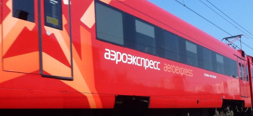 Как добраться от Павелецкого вокзала до Шереметьево