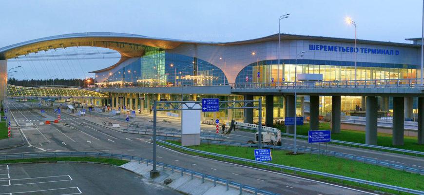 Как добраться с Курского вокзала до аэропорта Шереметьево