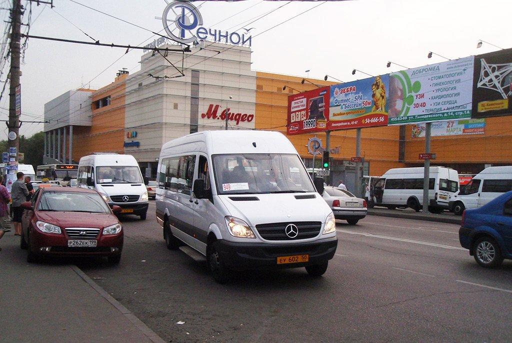 Маршрутное такси 948