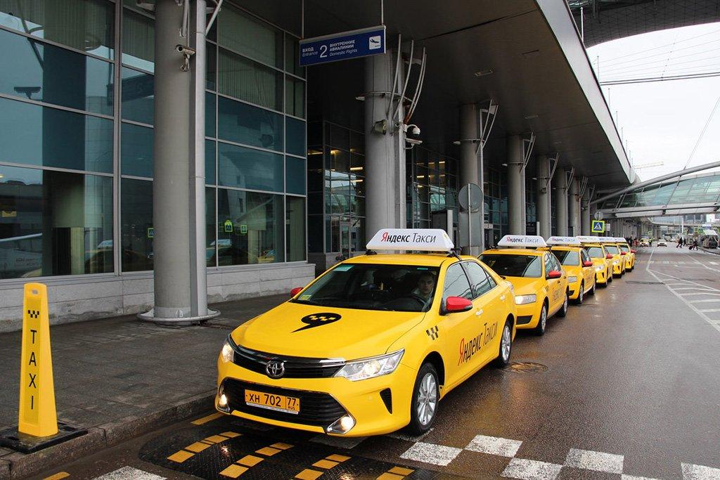 Такси в Шереметьево