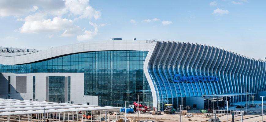 Как добраться из аэропорта Симферополь в Севастополь