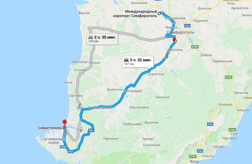 Карта маршрута аэропорт Симферополь - Севастополь