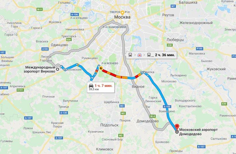 Карта маршрута Внуково - Домодедово