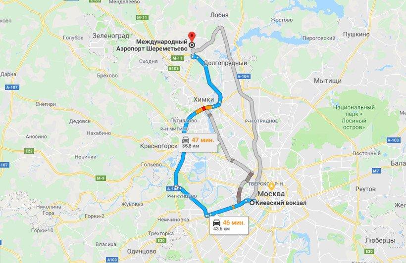 Карта пути в Шереметьево