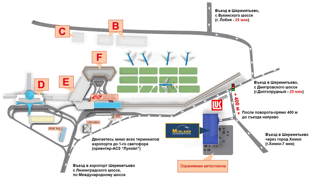 Схема расположения парковок