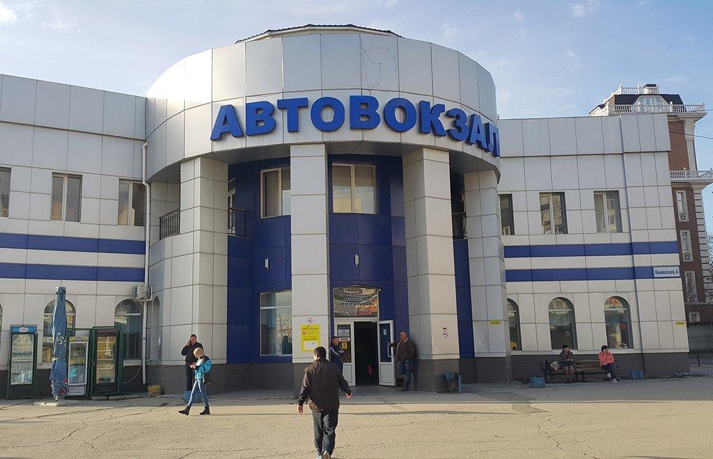 Автовокзал Симферополя