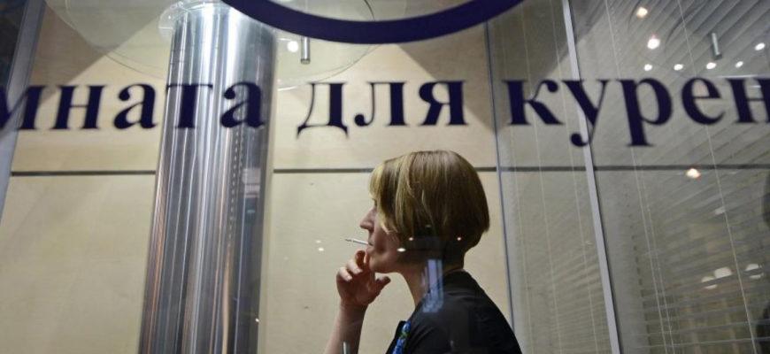Где можно курить в аэропорту Домодедово
