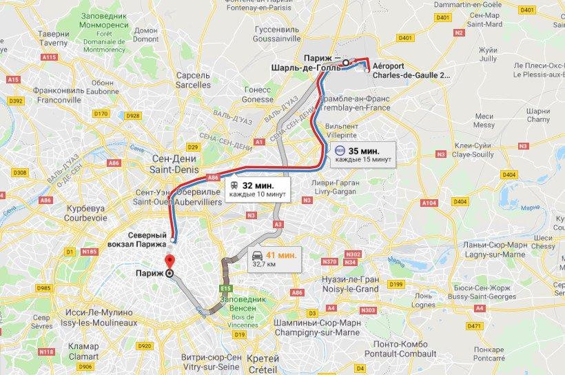 Маршрут до Парижа на карте