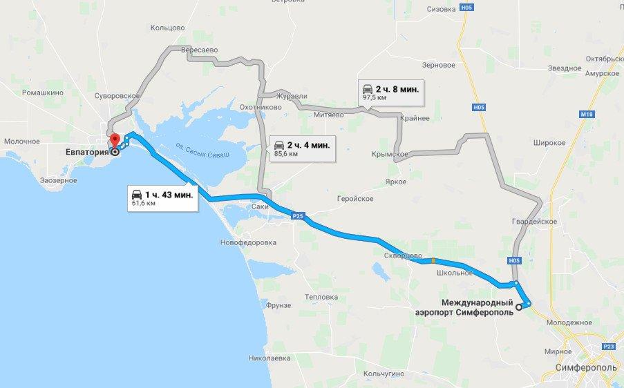 Маршрут Симферополь - Евпатория на карте