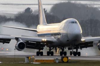 Разгерметизация самолета
