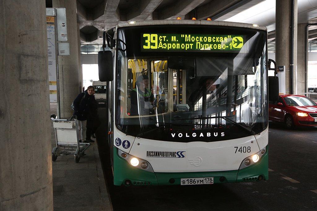 Автобус 39