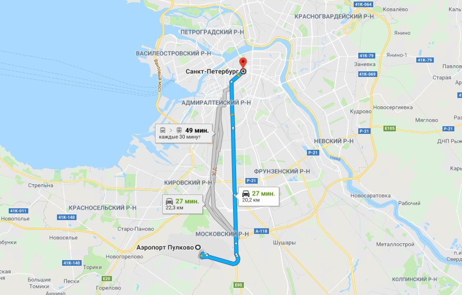 Маршрут Пулково - Санкт-Петербург