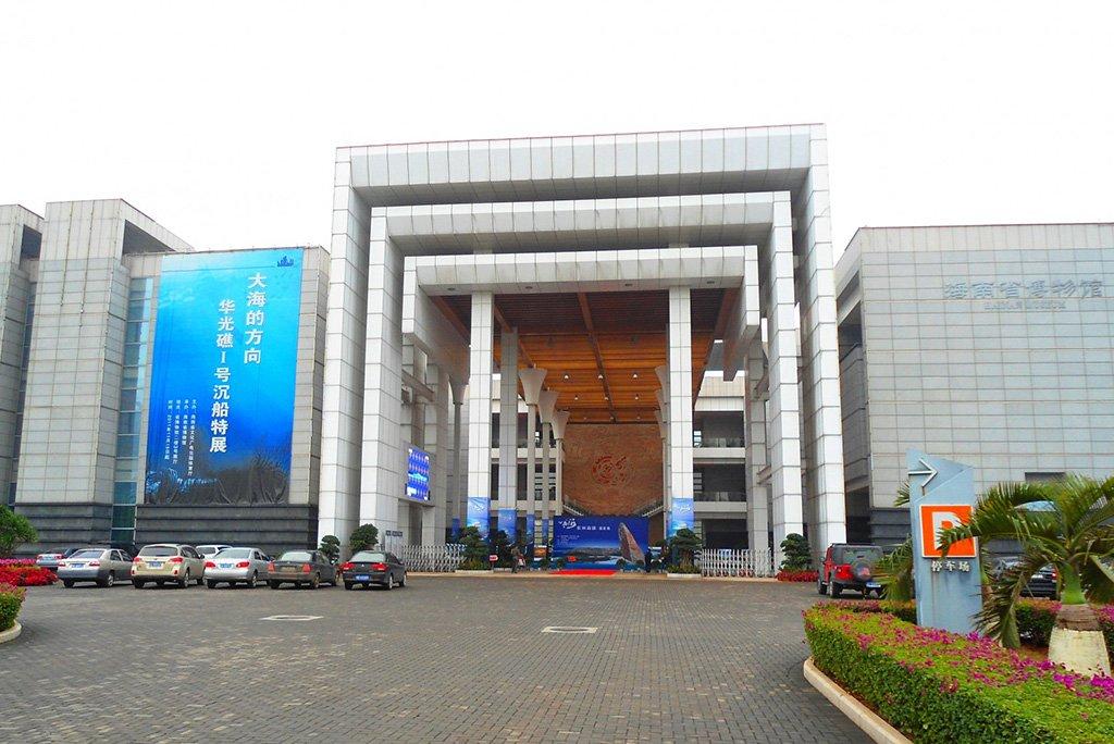 Музей Хайнаня