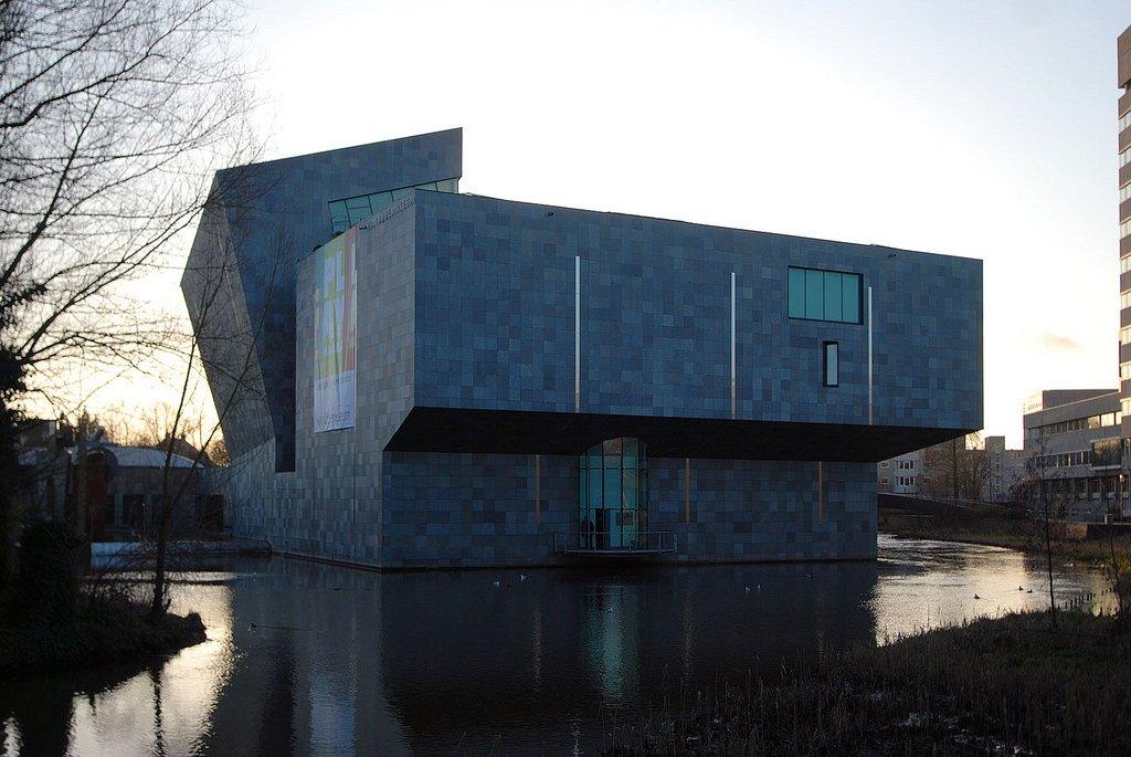 Музей ван Аббе