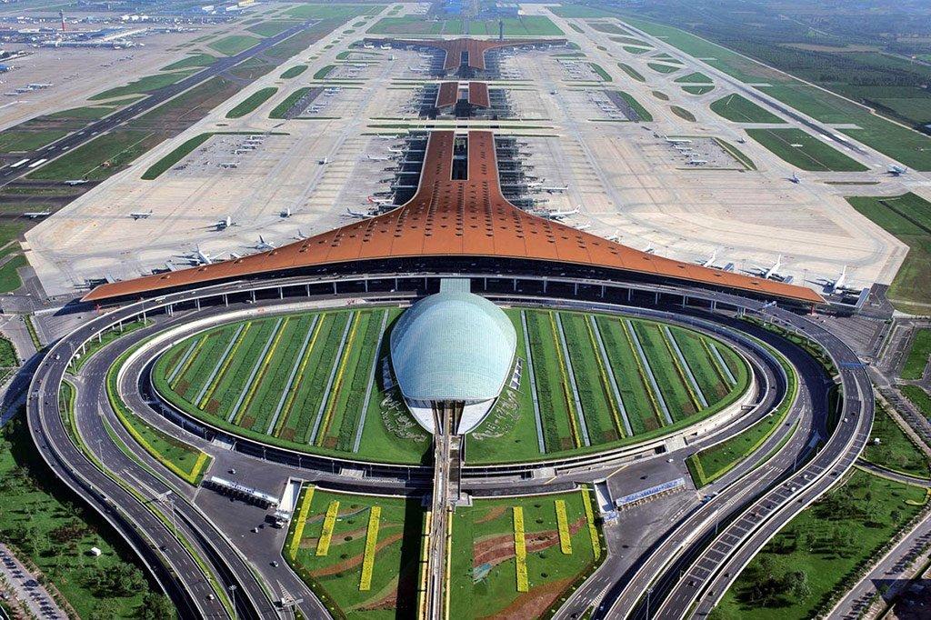 Пекинский аэровокзал