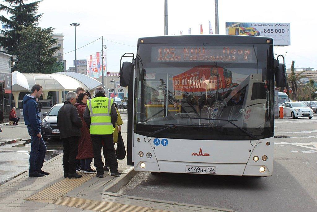 Автобус 125