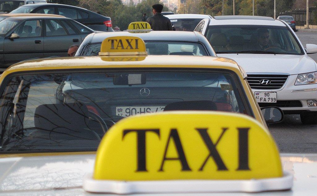 Такси в Боржоми