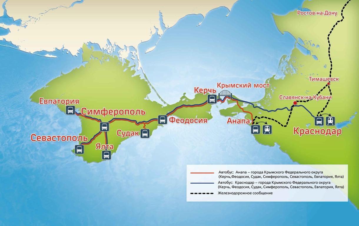 Карта проезда в Крым