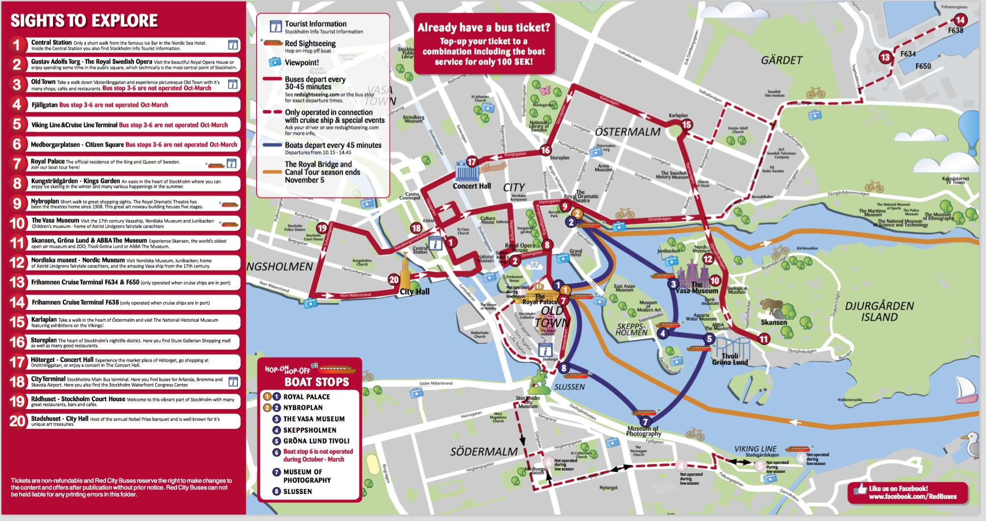 Пример маршрута в Стокгольме