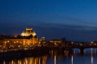 Где поесть в Праге недорого и вкусно?