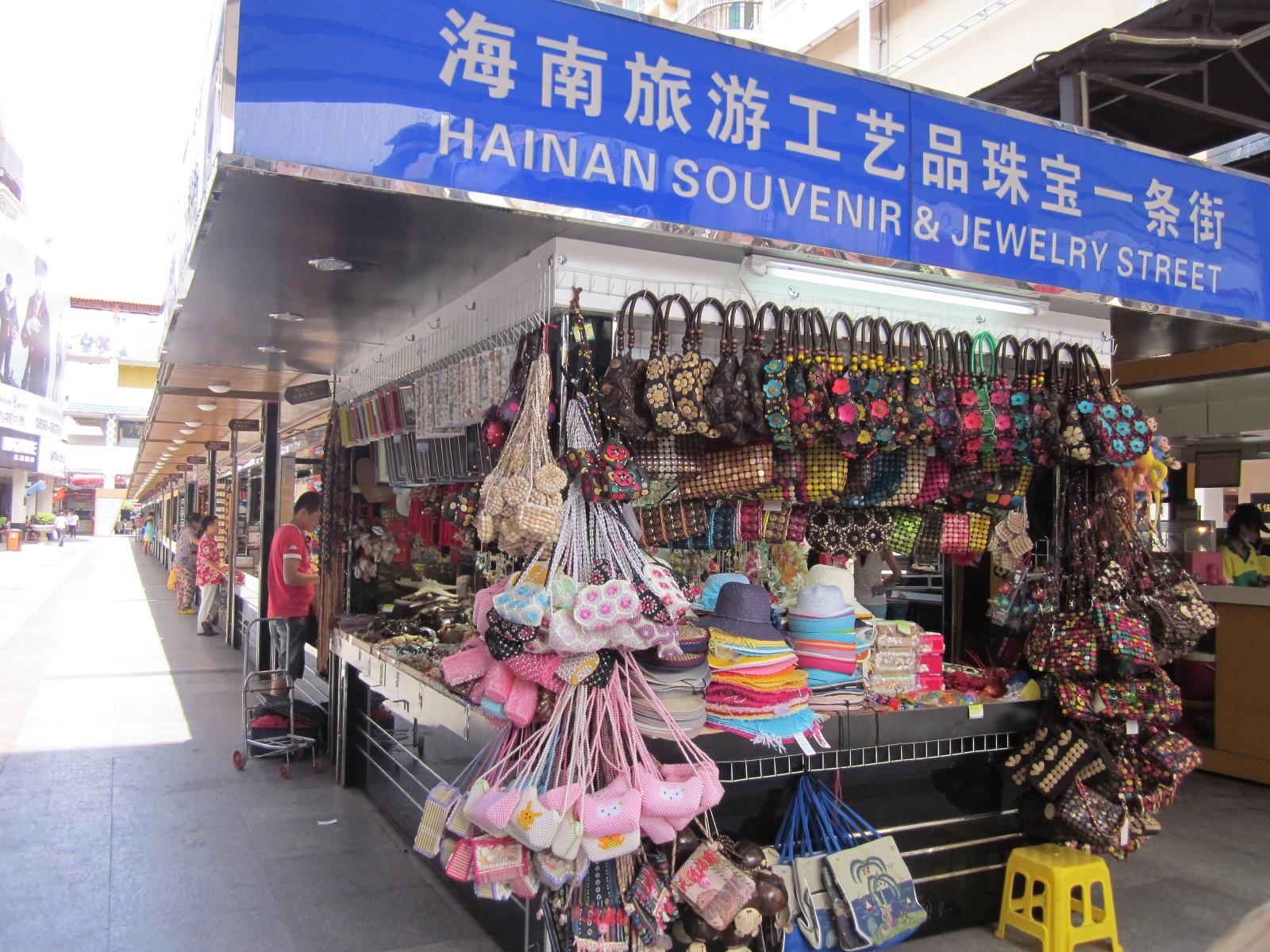 Сувениры в Хайнане