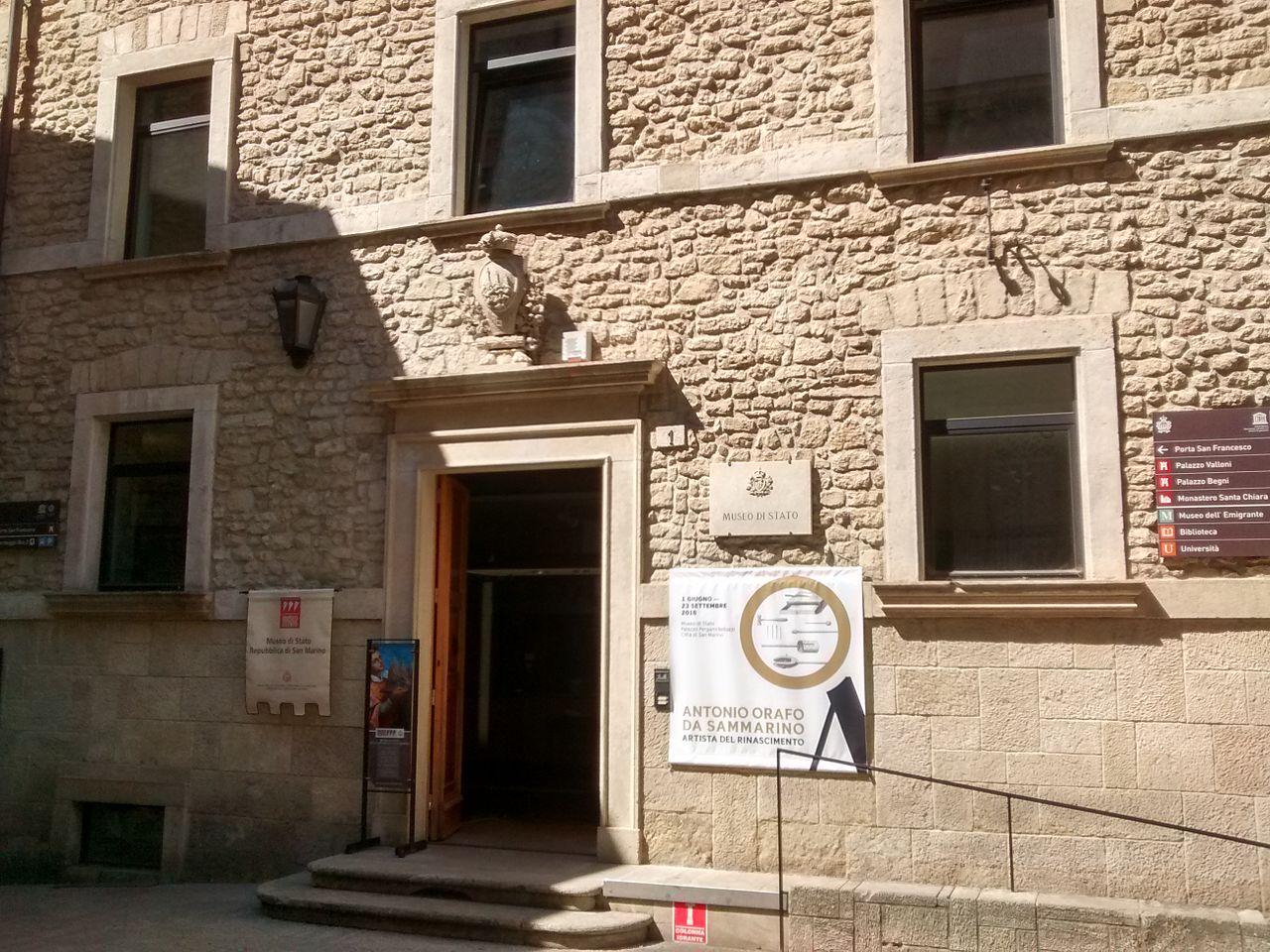 Государственный музей Сан-Марино