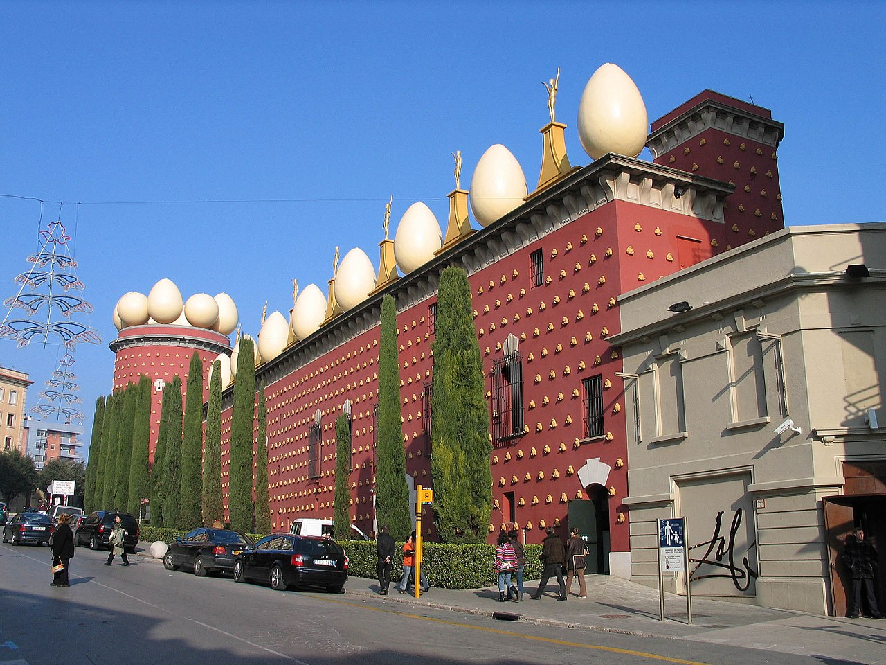 Музей Сальвадора Дали