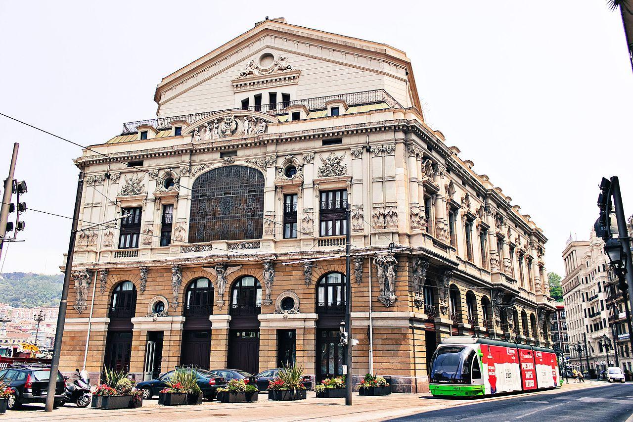 Театр Арриага