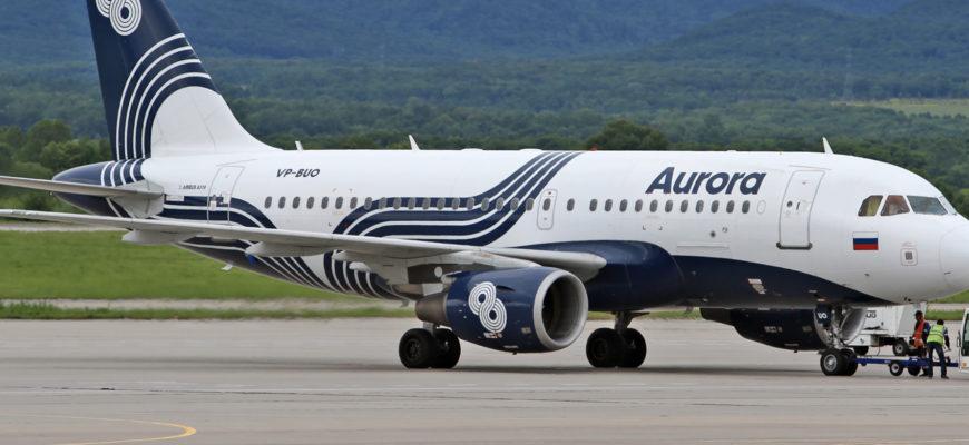 Airbus A319 – схема салон и лучшие места
