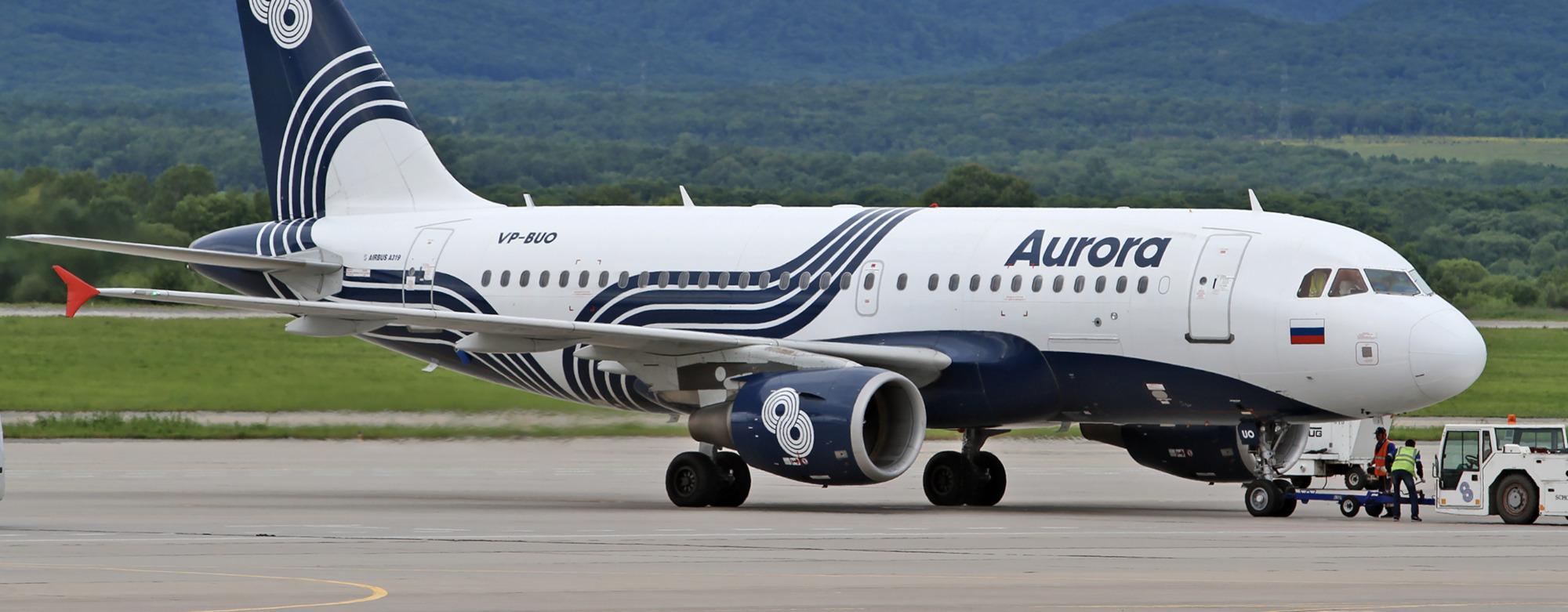 Схема самолета и лучшие места Airbus A319 S7 Airlines
